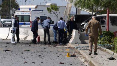 Photo of Five Injured in Blast near Great Satan US Embassy in Tunis
