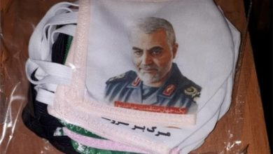 Photo of Iranian Company Produces Anti-Coronavirus Masks with General Soleimani's Image