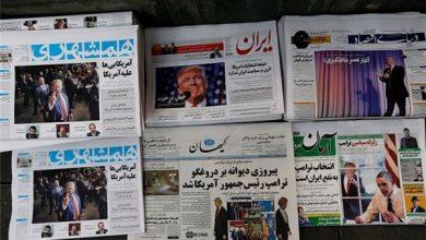 Photo of Satanic US Treasury Intensifies desperate Crackdown on Iranian Media, Blocks Iran Newspaper.com Domain