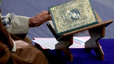 Photo of Qur'an Recitation Ceremony will be held via a videoconference with the presence of Leader Imam Khamenei