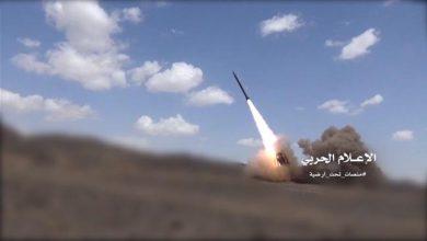 Photo of Yemeni missile strike kills dozens of Saudi-led soldiers, mercenaries