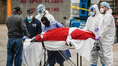 Photo of US records 1,169 coronavirus deaths, new global daily high: Johns Hopkins