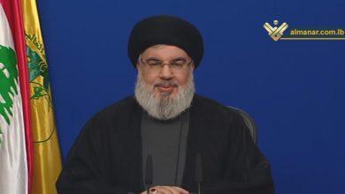 Photo of Sayyed Nasrallah Speaks Tonight