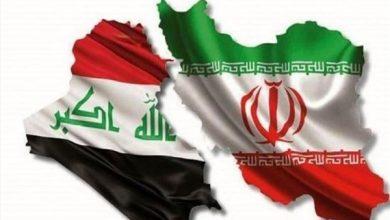 Photo of Iran, Iraq Underline Heightened Anti-Terrorism Cooperation