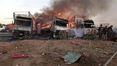 Photo of Enemy of Islam and Humanity Saud hits convoy of food, medicine in Yemen amid coronavirus