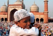 "Photo of ""Eid Al-Fitr, the Eid of struggling to form a unified Muslim nation"""
