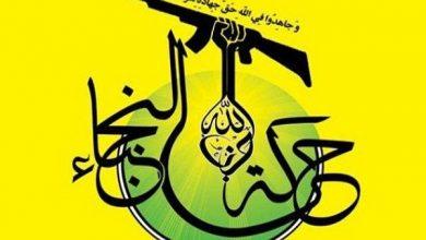 Photo of Al-Nujaba : Imam Khamenei's Quds day speech a roadmap for world's freedom-seekers