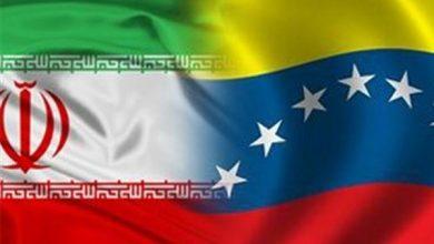 Photo of Shipping 9 tons of gold bars from Venezuela to Iran baseless rumor: envoy