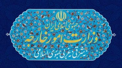 Photo of Official Statement: Iran names Palestine most significant issue in Muslim World