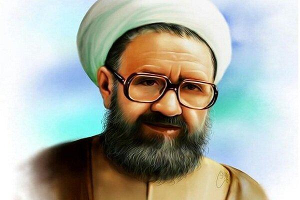 Photo of Commemoration of Ayatollah Morteza Motahari, most significant ideologists of the Islamic Revolution