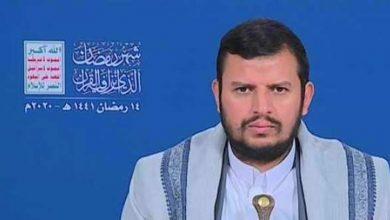 Photo of Ansarullah slams traitor Saud, UAE for using television programs to promote zionist israeli regime
