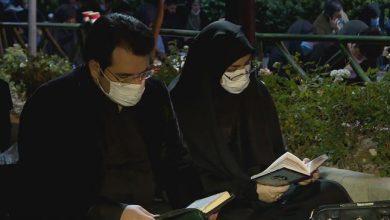 Photo of Muslims Observe Night of Destiny, Pray for Coronavirus Elimination
