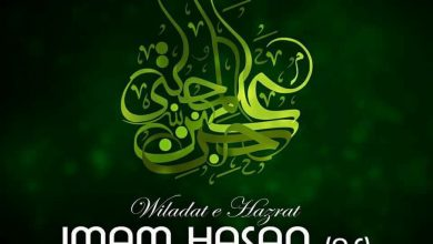 Photo of Birth anniversary of Imam Hassan (PBUH) on 15th of holy month of Ramadan