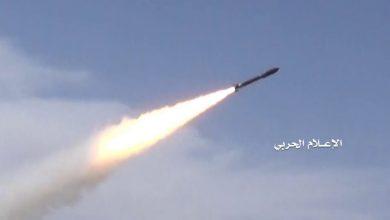 Photo of Powerful missile strike targets meeting of high-ranking terrorists in Yemen