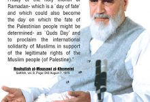 Photo of International Quds Day to be observed in pandemic year