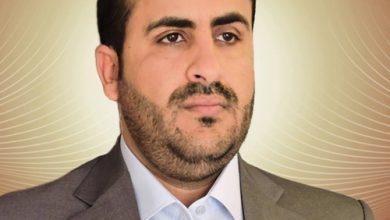 Photo of Yemen's Abdelsalam Blames Saudi-led Coalition for Spill of Safer Oil Tanker
