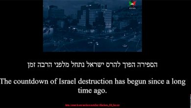 "Photo of Zionist israeli Websites Hacked: ""Countdown of Destruction Has Begun"""