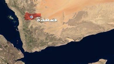 Photo of Satanic Saudi Coalition Airstrike Kills 13 Civilians in Yemen's Sa'ada