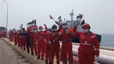 Photo of Venezuela Underlines Need to More Iranian Fuel