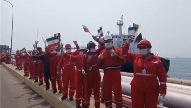 Photo of Venezuela Underlines Need to More Iranian Fuel