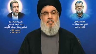 Photo of Nasrallah Highlights Failure of US Sanctions on Syria