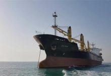 Photo of Iranian Cargo Ship Unloaded at Venezuelan Port