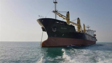 Photo of Another Iranian ship approaching Venezuela in defiance of US bans