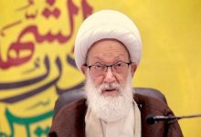 Photo of Imam Khomeini's revolution was like those of prophets: Sheikh Isa Qassim