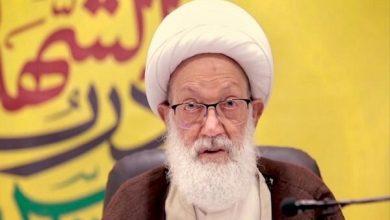 Photo of Imam Khomeini's revolution was like those of prophets: Sheikh Isa Qassim