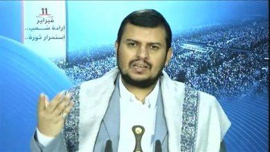 Photo of Saudi Arabia, UAE in cahoots with 'israeli' regime against Muslim nations: Houthi