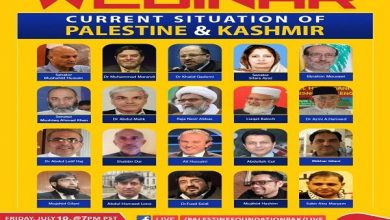 Photo of Webinar: International solidarity with Palestine, Kashmir