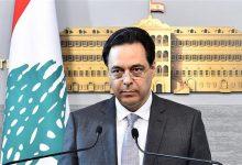 Photo of Local, external parties pushing Lebanon into full-blown economic crisis: PM Diab
