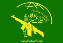 Photo of Ansarallah forces launch heavy attack on Saudi Regime