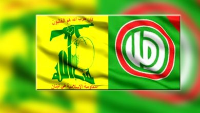 Photo of Hezbollah, Amal Movement Launch Common Online Platform