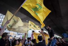 Photo of Lebanese protesters rally in Beirut to condemn US intervention in domestic affairs