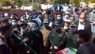 Photo of Martyr Soleimani's panorama museum inaugurated in Tehran