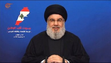 Photo of Hezbollah chief says impartial probe necessary into Beirut blast