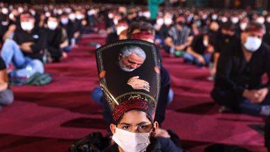 Photo of Muslims mark Ashura amid strict coronavirus restrictions