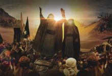 Photo of VIDEO: 'Imamate' The salvation of human beings from chaos and unrest!