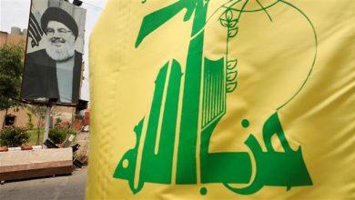 Photo of Hezbollah slams Beirut blast, urges unity to overcome 'national tragedy'
