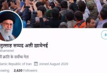 Photo of Leader Ayatollah Khamenei's office opens Twitter account in Hindi
