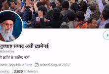 Photo of Leader Ayatollah Khamenei's office opens Twitter account in Hindi
