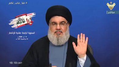 Photo of Sayyed Nasrallah: Balance of Deterrence Protects Lebanon, Retaliation against 'Israel' Inevitable