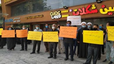 Photo of People across Iran Hold Rallies to Condemn Sacrilege of Islam Prophet, Holy Quran