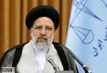 Photo of Rayeesi: Iran's Judiciary Uninfluenced by US, Europeans' Hues and Cries