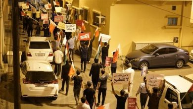 Photo of Bahrain witnesses 6th straight night of protest at normalization with rabid occupation regime