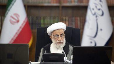 Photo of Senior cleric condemns blasphemy against Quran, Prophet