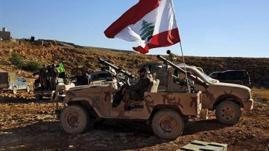 Photo of Lebanese Army issues official statement on southern Lebanon explosion