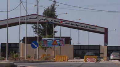 Photo of Syria and Jordan reopen border crossings