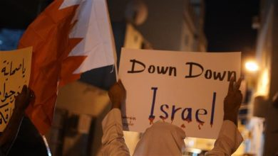 Photo of Dozens rally against Bahrain's formalization of diplomatic ties with Israel